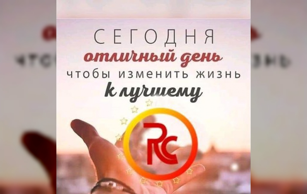 Фото Юсупова Нозима Исматовна - Сетевик в Riches Company